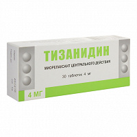 Отдается в дар Лекарство Тизанидин