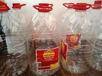 Отдается в дар Бутылки от воды питьевой 5 литровые