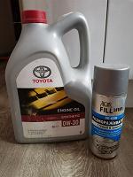 Отдается в дар Машинное масло и размораживатель