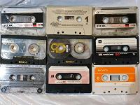 Отдается в дар подборка зарубежных в основном аудиокассет