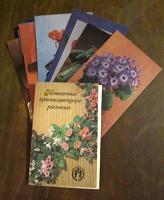 Отдается в дар Набор открыток о цветах