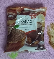 Отдается в дар Какао