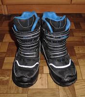 Отдается в дар Деми-ботинки