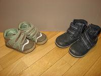 Отдается в дар Обувь для мальчика 23 и 25 р-р