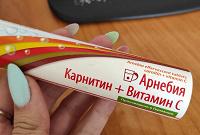 Отдается в дар Шипучие витамины