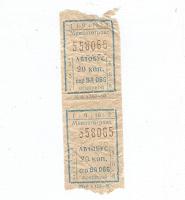 Отдается в дар Билетики на автобус из СССР