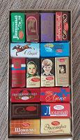 Отдается в дар Шоколадка в коллекцию