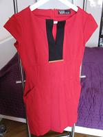 Отдается в дар красное платье Love Republic 40-42