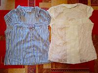 Отдается в дар Две блузки размера 48