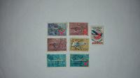 Отдается в дар Коллекция марок.