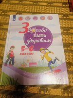 Отдается в дар Детские книжки про здоровье