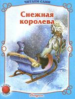 книга малышам 1