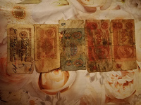 Отдается в дар Старые деньги