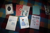 Отдается в дар Книги учебники кулинарные