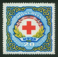 Отдается в дар Красный Крест. Монголия. 1960. MNH.