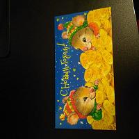 Отдается в дар Новый конверт