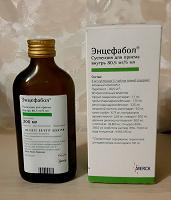 Отдается в дар Лекарство- Энцефабол