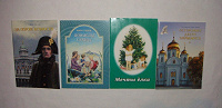 Отдается в дар Книжки для детей.
