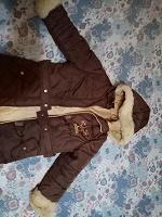 Отдается в дар Курточка/пальто