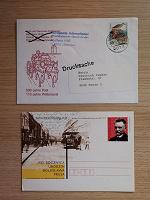 Отдается в дар конверт и открытое письмо