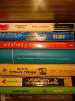 Отдается в дар Современная литература