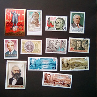 Отдается в дар марки СССР со знаменитостями