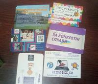 Отдается в дар Календарики 2014-16 гг