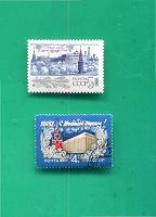 Отдается в дар Две новогодние марки СССР