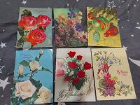 Отдается в дар открытки с заломами