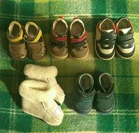 Отдается в дар Детская обувь от 17 до 20 размера