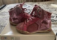 Отдается в дар Еще обувь