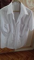 Отдается в дар Рубашка женская белая 52-54 р 100% х/б