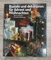Отдается в дар Книга на немецком языке.