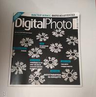 Отдается в дар Журнал для фотолюбителей