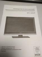 """Отдается в дар ЖК телевизор 16"""" неисправный"""
