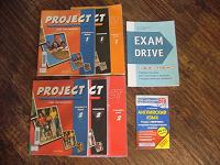 Отдается в дар Учебники для изучения языков