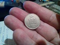 Отдается в дар Монета 100000 лир (100 bin lira) 2003 года
