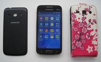 Отдается в дар Смартфон Samsung SM-G 350E