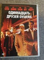 Отдается в дар Кино DVD