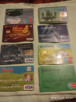 Отдается в дар Банковские карты в коллекцию