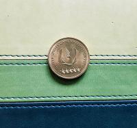 Отдается в дар Памятная монета