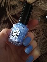 Отдается в дар Лак для ногтей голубой с песочным эффектом