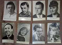 Отдается в дар открытки с актёрами 1965-67 г.