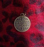 Отдается в дар Какая-то, вроде, египетская, печать
