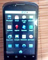 Отдается в дар Смартфон Gsmart G-1315