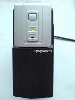 Отдается в дар ИБП IPPON Back Office 400