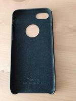 Отдается в дар Черный чехол для iphone 7