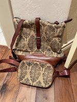 Отдается в дар Текстильные рюкзак и поясная сумка (с кожаными вставками)