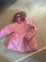 Отдается в дар Куртка на девочку рост 122
