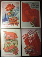 Отдается в дар Ещё открытки СССР